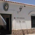 """Museo Arqueológico """"Dr. Eduardo Casanova"""""""