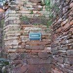 Ruinas de San Ignacio Sacristia