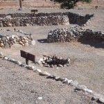 El Tero, sitio arqueológico de Cachi