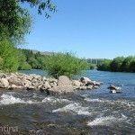 Río Alumine